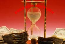 Договора на оказание услуг пункт про пени